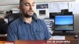 Ufo in Serbia e le immagini della TV: Probabile Blurfo.